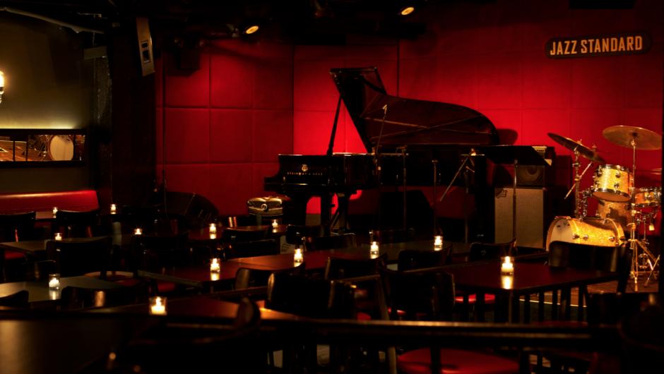 New York City's Jazz Standard To Close Permanently - JAZZIZ Magazine